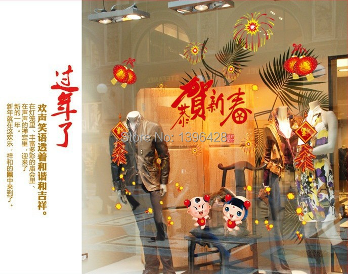 Chinese new year removable wall stickers for bedroom parlour glass window home decoration free shipping in wall stickers from home garden on