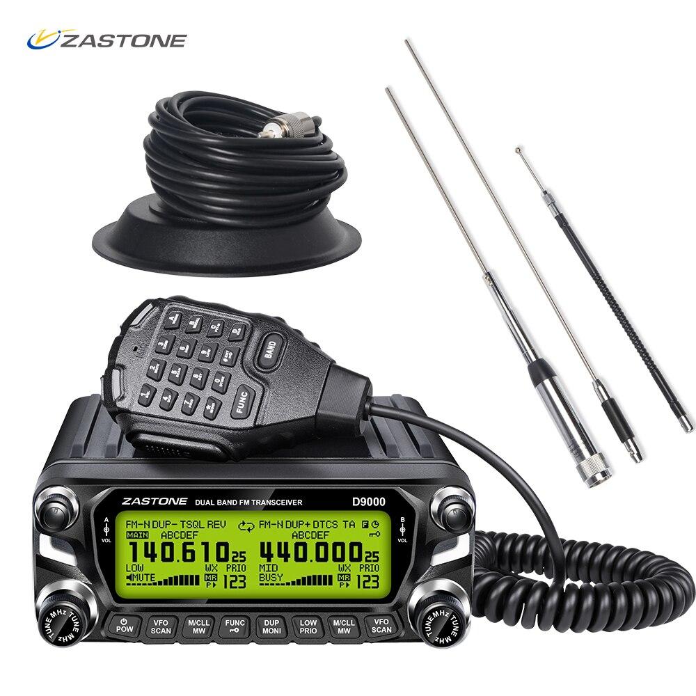 50 Вт автомобиля портативная рация двусторонний Профессиональный Автомобильная радиостанция 136 174/400 520 мГц оборудования связи автомобиля fm