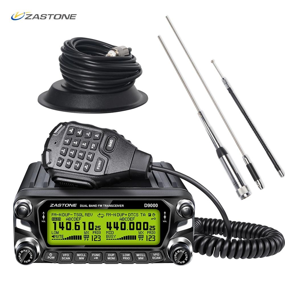 50w car walkie talkie two way professional car radio station 136 174/400 520 mhz communication equipment car fm radio