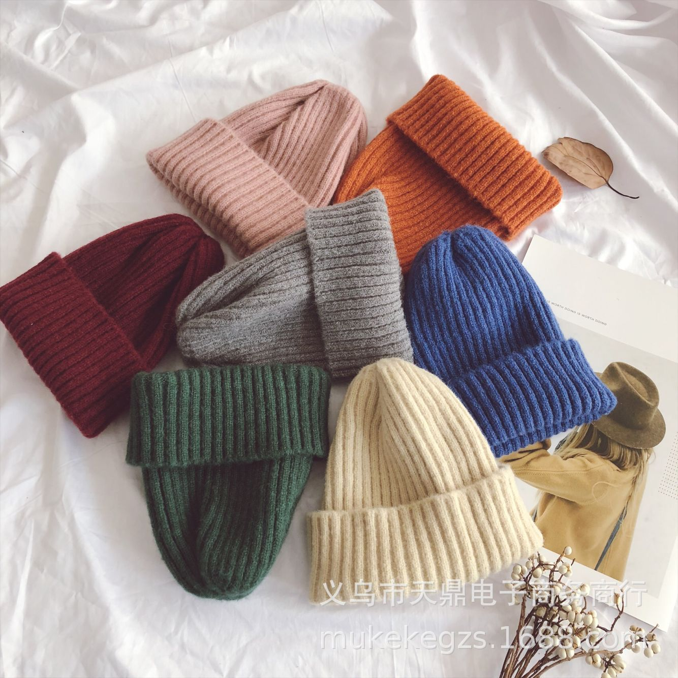 Simple Children's Knitted  Pure Color Personal Vertical Spike Baby's Wool Cap And Headgear