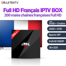 H96 Pro + Full HD французский iptv поле 3 ГБ/32 ГБ S912 Android 7.1 с 1 год subtv 3500 + IPTV Каналы Франции подписки IPTV VOD