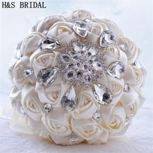 H & s свадебный атласный букет цвета слоновой кости с белыми