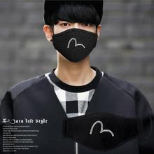 Moledodo Black Mouth Mask Fashion Autumn and Winter Men Women Couple Personality Cotton Creative Face D50