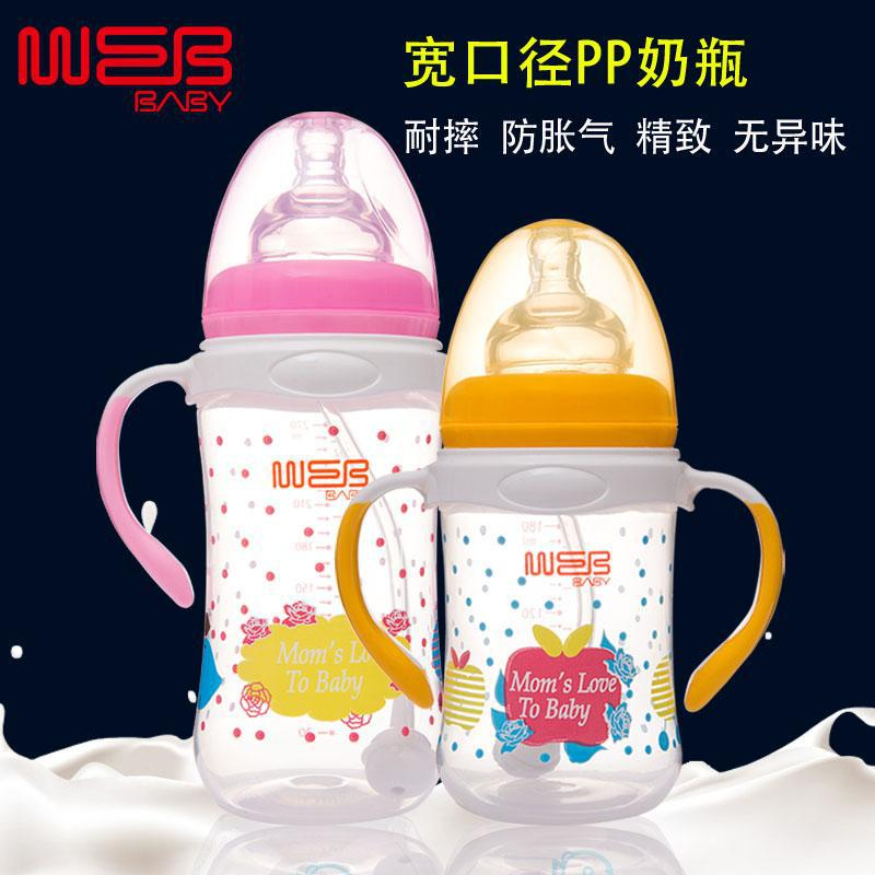 Newborn baby wide caliper pp milk bottle Plastic baby bottle with handle straw drop anti-flatulence big bottle gift for children