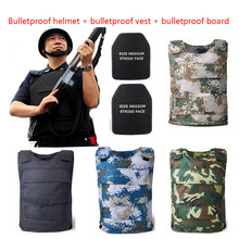 FAST Bulletproof Helmet+Vest+Board Police Self-Defense Body Armor Military Tactics SWAT Soldier Protective Gear gilet pare balle