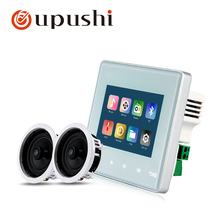 2.8 inch bluetooth wall controller oupushi smart home audio system 2*25 watt wall amplifier 8ohm in ceiling speaker with remote