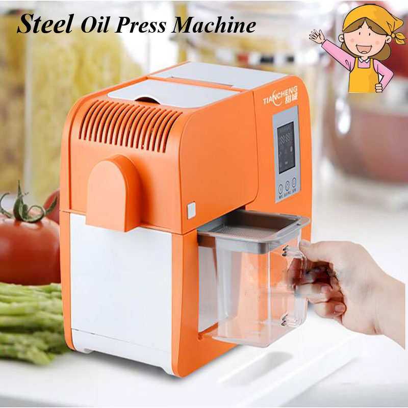 New Automatic Stainless Steel Small Home Oil Press Machine Cold Hot Press for Peanut Coconut ZYJ188 home use automatic oil press machine electric nuts seeds oil pressure stainless steel oil extraction hot and cold pressing machi