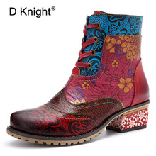 D Knight Vintage Splicing Printed Ankle Boots For Women Shoes Woman Genuine Leather Retro Block Med Heels Fall Winter Boot
