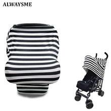 ALWAYSME Грудное вскармливание шарф-детские автомобильные чехлы для сидений, детский чехол для коляски, навес для сидения