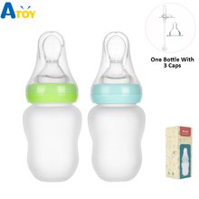 180ml Baby Feeding Bottles Silicone Milk Squeeze Feeder Nursing High Quality Water Cups Spoon Nipple Straw 3-in-1