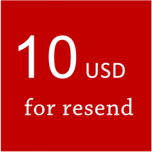 for resend or make the payment only цена