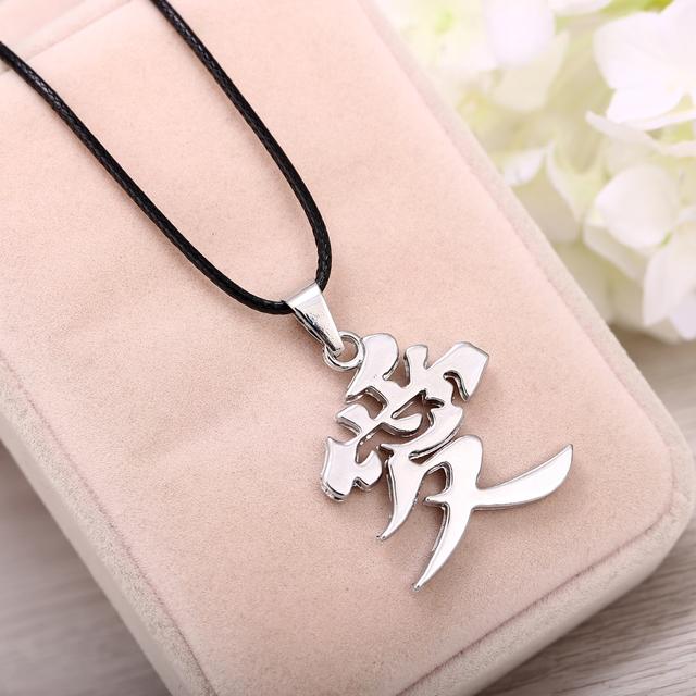 Gaara Love Kanji Necklace