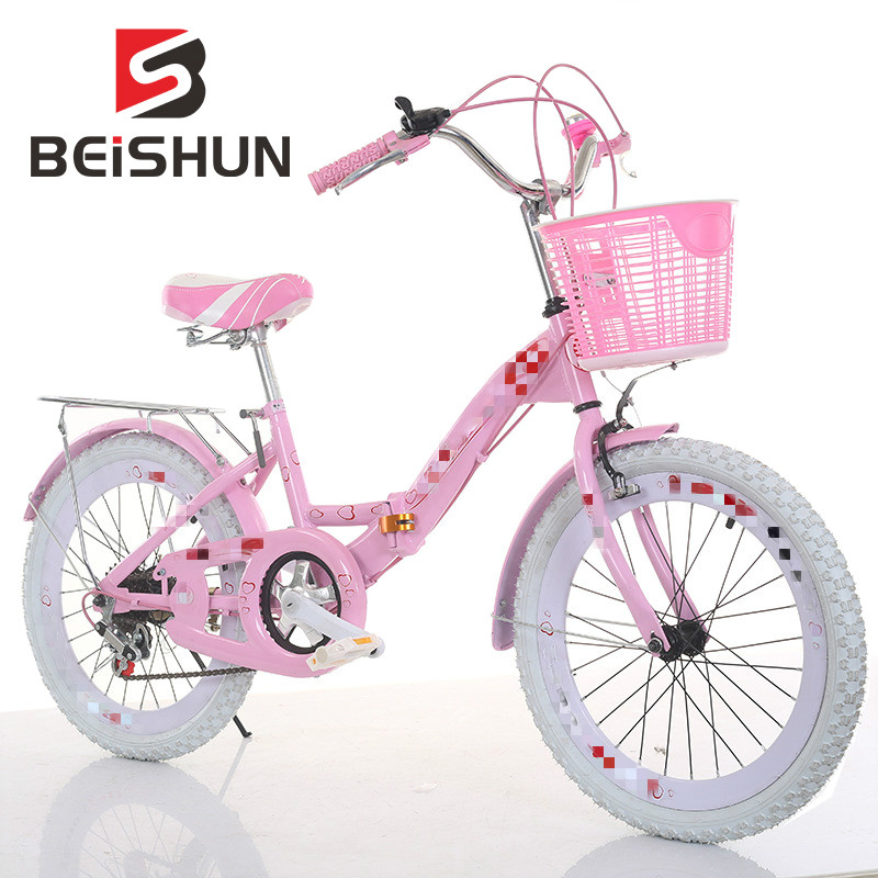 Children's Variable Speed Bicycle 20-24 Inch 8-14 Years Old Girl Variable Speed Folding Bicycle