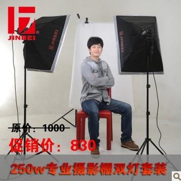 FREE SHIPPING Jinbei photography light studio flash 250w set id photos WHOLE SALE CD50