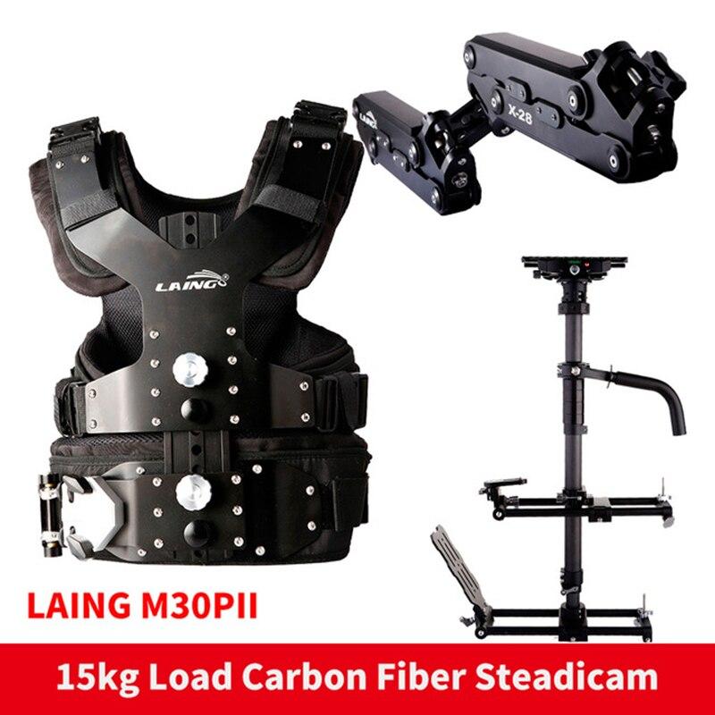 LAING M30PII 15 kg peso urso fibra de carbono filmadora Steadicam estabilizador Steadycam fotografia Colete Dupla Braço de Apoio