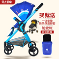 Baby star baby stroller bidirectional four wheel folding portable baby child trolley