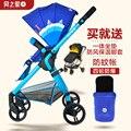 Baby star bidireccional de cuatro ruedas del cochecito de bebé plegable portátil carro del niño del bebé