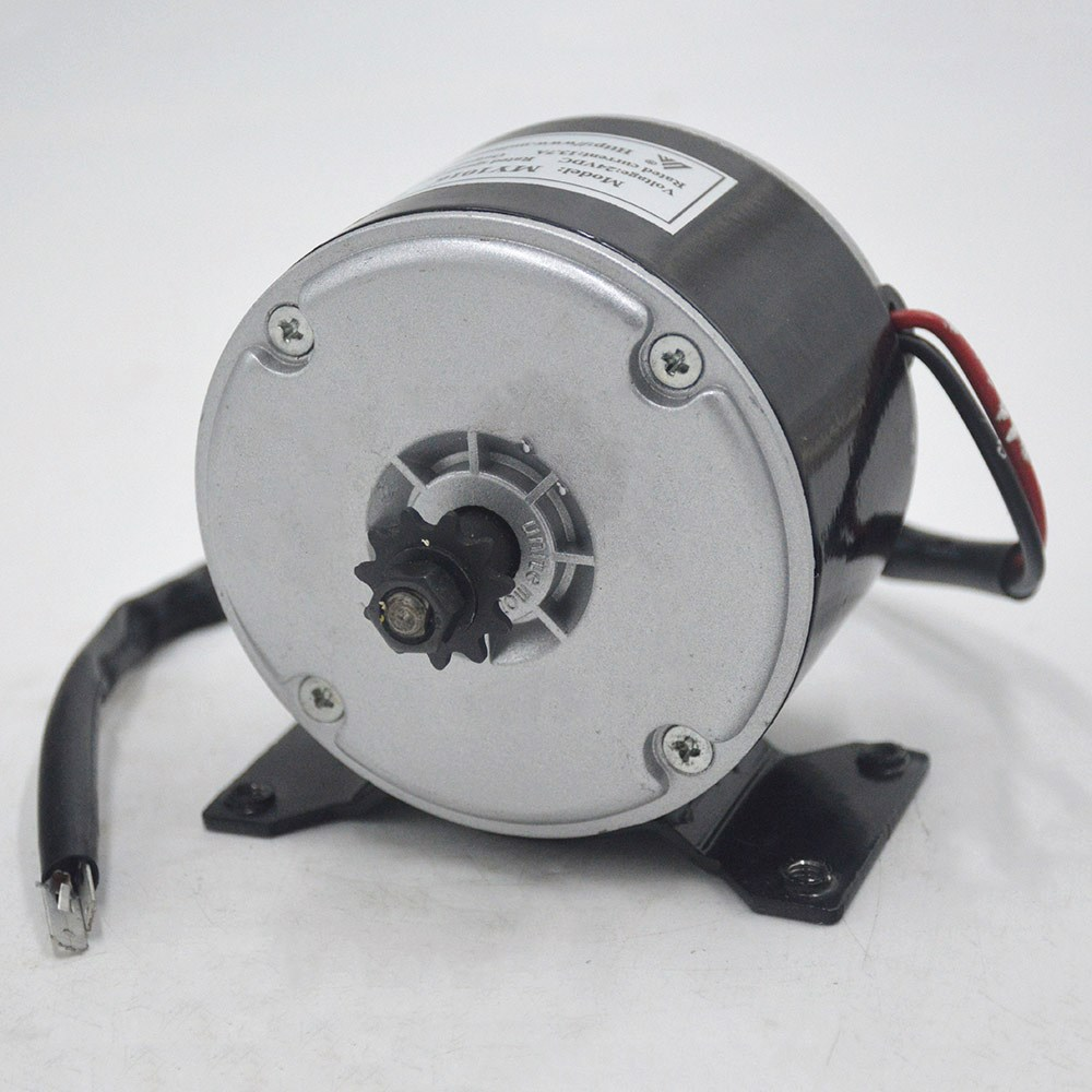 24V 250W Ebike Electric Motor MY1025 High-speed Brush Gear Decelerating Motor For Electric Bike Bicycle