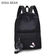 Waterproof Nylon Backpacks Female Rucksack