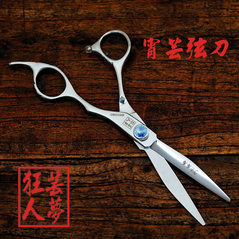 Fast shipping!! Professional brand hair cutting scissors 6 inch 440C blue gem high-grade salon hairdressing barber scissors jakob mändmets vana püss