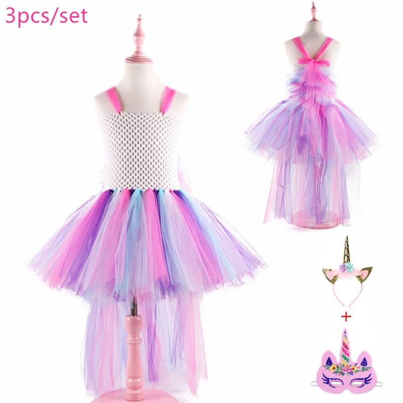 Girl Flower Pony Unicorn Tutu Dress Fluffy Kids Fairy Wedding Birthday Party Dresses Carnival Cosplay Children's day dresses