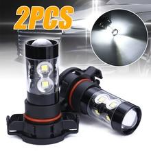 2pcs PSX24W 2504 자동차 LED 안개 조명 전구 화이트 자동 운전 낮 시간 실행 램프 50W 6000K