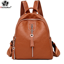 купить Casual Backpack for Women 2019 High Quality Leather School Bags for Teenager Girls Shoulder Bag Black Women Backpack Travel Bags по цене 1318.6 рублей