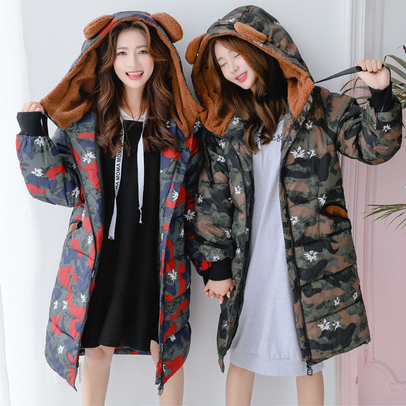 Good quality camouflage long padded cotton coat down woman winter thick animal ear hooded jacket cute long parka new female warm 134 2khz rfid animal identification round pig ear tag for livestock animal tracking and indentification 500pcs lot good quality