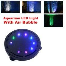 New Corlorful Submersible Aquarium LED Lighting Decorative Fish Tank Lights Aquarium Air Bubble Water Lamp Used With Air Pump