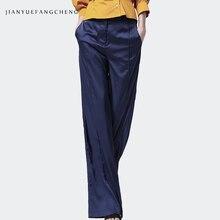 2019 여름 여성의 부드러운 새틴 바지 바지 높은 허리 와이드 다리 Pocketed Pleated 캐주얼 Streetwear 드레스 바지 여성을위한
