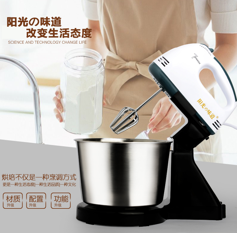 7 speed electric egg Whisk beater with base support and egg mixer bowl hand use dismounting