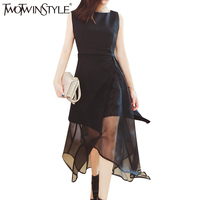 TWOTWINSTYLE 2017 Off Shoulder Women S Summer Dress High Waist Tulle Tunic Ankle Long Femael Dresses