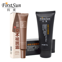 Black Facial Mask Blackhead Acne Remover Cream & Lightening Blemish Removal Serum Reduces Age Spots