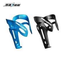 SAHOO держатель для велосипедной бутылки, подставка для велосипеда, полка для чайника, легкий алюминиевый сплав, кронштейн для бутылки воды, оборудование для велоспорта