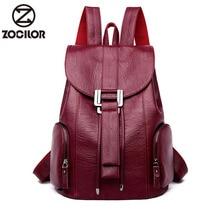 Fashion high quality Soft leather Women Backpack Large Capacity School Bag For Girl Brand Shoulder Bag  Lady Bag Travel Backpack