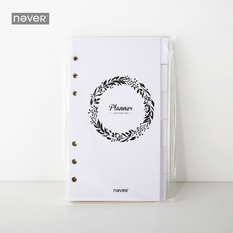 Never Spiral Notebook Filler Papers Diary Inner Core For Dokibook Spiral Planner A6 Korean Stationery Office & School Supplies