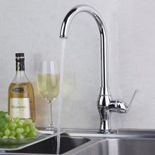 Современные Превосходное качество кухни кран Chrome Одной ручкой на одно отверстие горячая холодная вода отлично смеситель