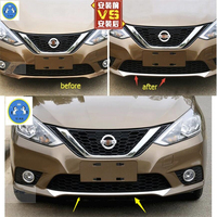 Lapetus Car Styling ABS Front Bumper Skid Guard Plate Sill Accessories Cover Trim Fit For Nissan Sentra / Sylphy 2016 2017 2018