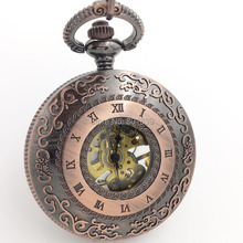 Classic Steampunk Copper Tone Hand Wind Mechanical Style Arab Numeral Mens Pocket Watch Nice Gift H177