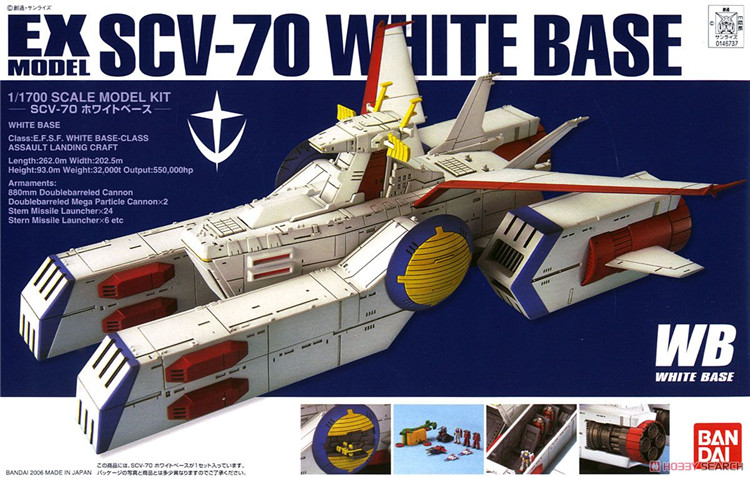 Bandai Space Battleship 1 1700 EX 31 WHITE BASE Gundam Mobile Suit Assemble Model Kits Action
