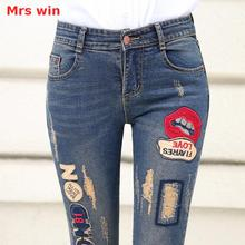 Mrs win Printed Jeans Destroyed Women Low Waist Jeans Embroidery Ripped Jean For Women Lace Jean With Chains Colored Embroidery