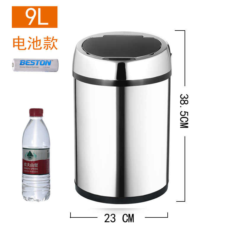 9 Liter Motion Activated Sensor Waste Bin Infrared Garbage Can No Touch Trash Stainless Steel