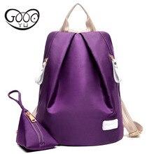 Высококачественная ткань Оксфорд водонепроницаемый рюкзак женщины имеют уникальную форму и двух частей дизайн модный роман дорожная сумка