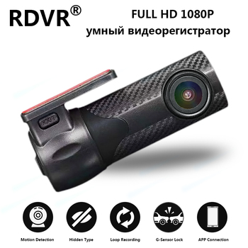 RDVR Mini Car DVR Camera Dashcam 360 WiFi Smart car dash camera 1080P Video Registrator Recorder G-sensor Night Vision Dash Cam original philips cvr 108 car dvr camera 130 degree driving video recorder dash camera 1080p with g sensor wdr night vision