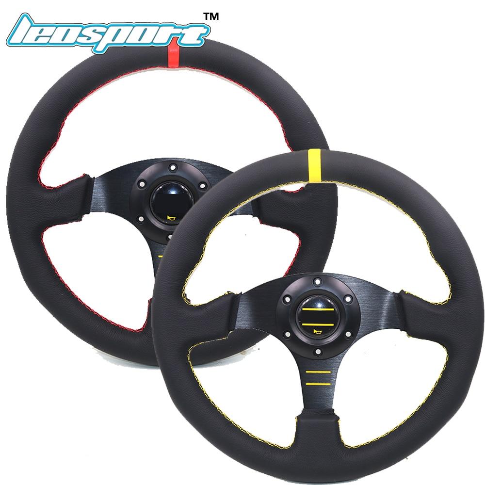 Leosport-haute qualité 13 (330mm) pour OMP Racing Volant en cuir jaune ou rouge ligne jeu plat Volant