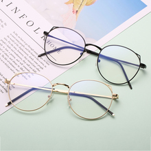 b932043a00 HJYBBSN Retro cat ears myopia glasses frame metal round light flat mirror  Optical