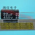 450 V22 UFs 22 UF450 V электролиза электрический емкость 16X25 s