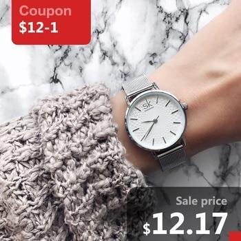 5cb700b06b03 Azul del reloj SKMEI superior de la marca de lujo de dama reloj de cuarzo  mujeres marca reloj tous señora de la manera de la trenza de la correa reloj  ...