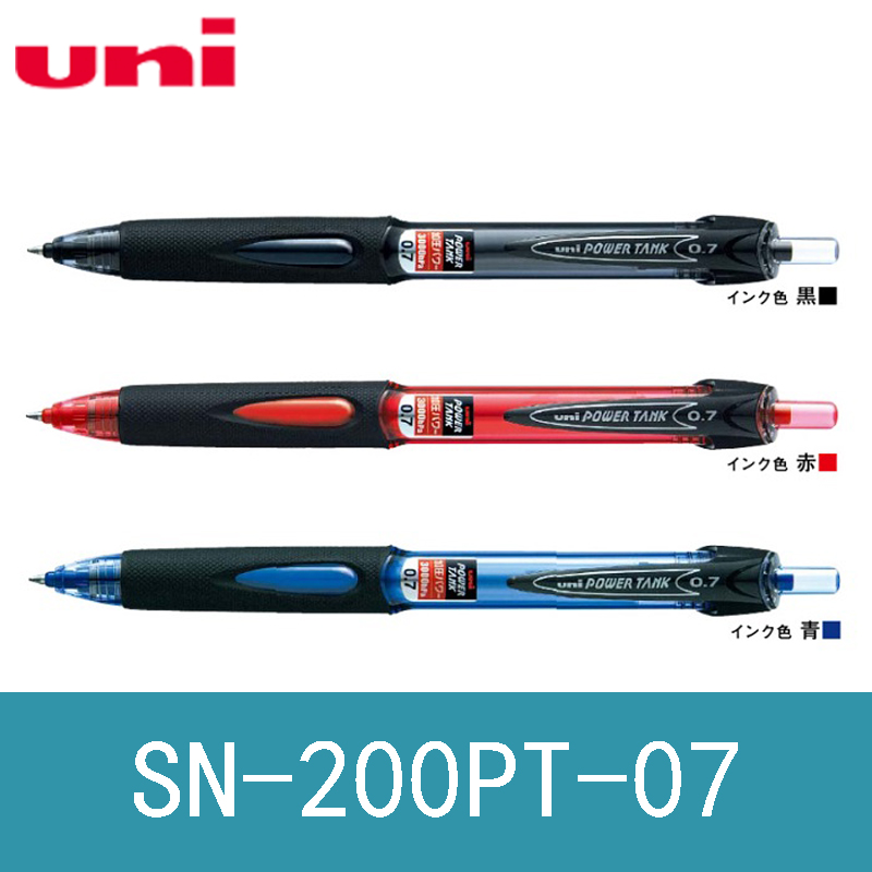 Tracking No. Japan 10pcs UNI POWER TANK SN-200PT 0.5mm ball point pen RED