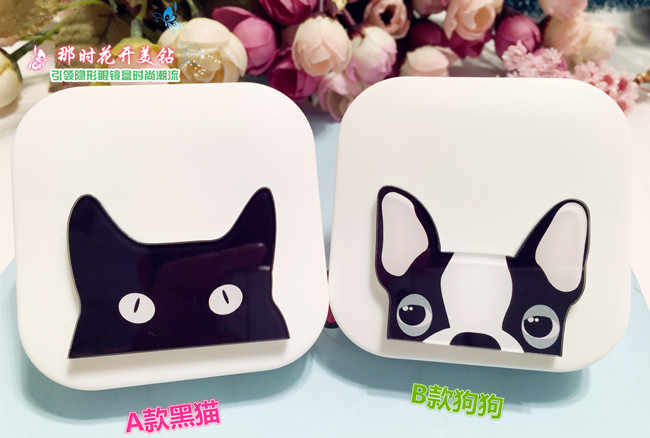 LIUSVENTINA DIY acrylic cute portable pet dog cat contact lens case for glasses spectacle case for color lens